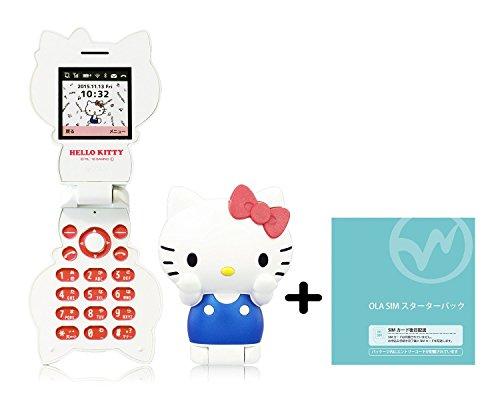 ハローキティフォン Hello Kitty FIGURINE KT-01 スターターパック
