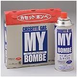 ニチネン カセットコンロ用ボンベ マイボンベL(48本セット販売)