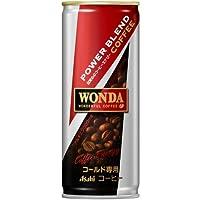 ワンダパワーブレンドコーヒー 250g×30本