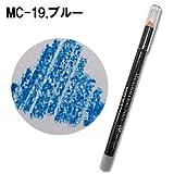 BenNye(ベンナイ)三善 マジカラークリームペンシル MC-19.ブルー