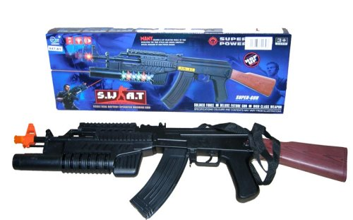 Buy Low Price Special Forces Coolest Ak47 B/o Toy Machine Gun for Kids Figure (B0019GXTCU)