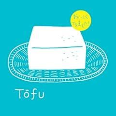 豆腐でごはん (ORANGE PAGE BOOKS 大切な人に作りたい!ラクラク、ha)