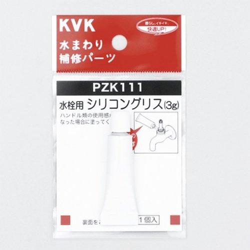 KVK 水栓シリコングリス PZK111