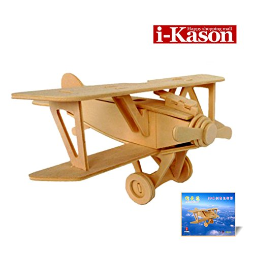 Authentic High Quality i-Kason® New Favorable Imaginative DIY 3D Simulation Model Wooden Puzzle Kit for Children and Adults Artistic Wooden Toys for Children - Albatross Plane - 1