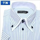 2重襟ボタンダウン ブルーストライプ 半袖ワイシャツ 半袖シャツ メンズ 半袖 ワイシャツ Yシャツ