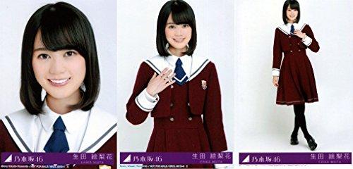 乃木坂46 公式生写真 今、話したい誰かがいる 封入特典 3種コンプ 【生田絵梨花】
