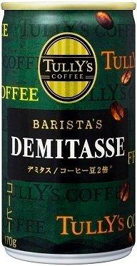 伊藤園 タリーズ バリスタズ デミタス 170g缶 1ケース(30本入)〔TULLY'S COFFEE 缶コーヒー 珈琲 DEMITASSE