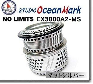Studio Ocean Mark Daiwa spool NO LIMITS EX3000-A2 (MS (Mad Silve...