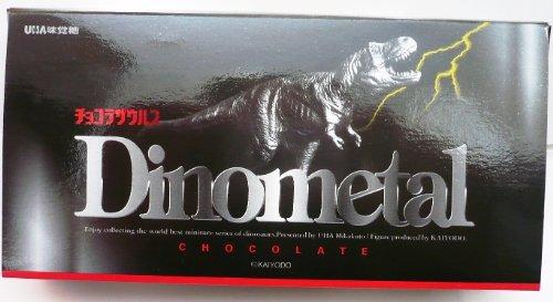 チョコラザウルス