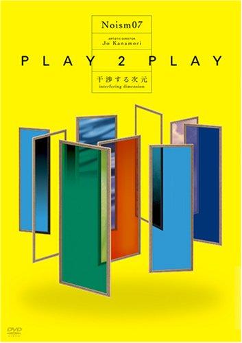 PLAY 2 PLAY [DVD]
