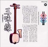 JAPANESE INSTRUMENTS 2 SYAMISEN by COLUMBIA JAPAN