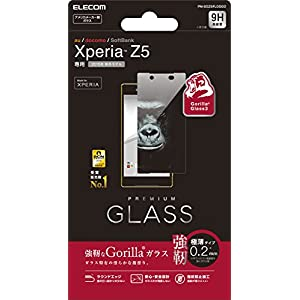 ELECOM Xperia Z5 ゴリラガラスフィルム 極薄0.2mm [最高硬度9H ラウンドエッジ加工 指紋防止コーティング 飛散防止設計 Made for XPERIA] PM-SOZ5FLGGGO
