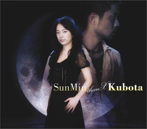 Kubota Holdings 0001400482/