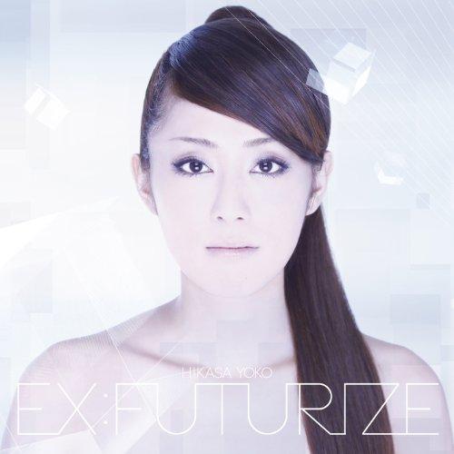 日笠陽子 EX:FUTURIZE