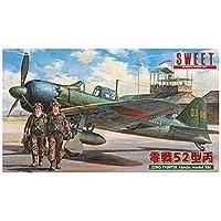 1/144 零戦52型丙 (プラモデルキット 2機入り) (14125)
