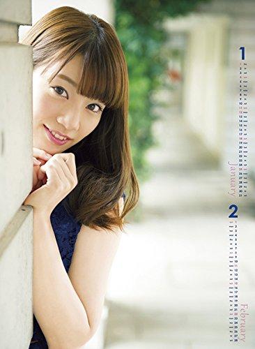 佐藤美希 カレンダー 2015年
