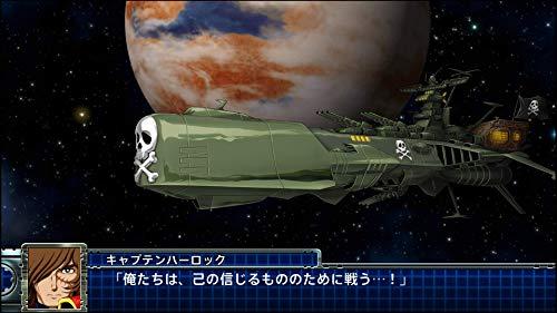 スーパーロボット大戦Tスーパーロボット大戦Tを入手できる特典コード ゲーム画面スクリーンショット2