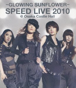 SPEED – SPEED LIVE 2010〜GLOWING SUNFLOWER〜@大阪城ホール