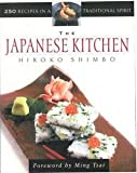 img - for The Japanese Kitchen : 250 Recipes in a Traditional Spirit (Paperback)--by Hiroko Shimbo [2000 Edition] book / textbook / text book
