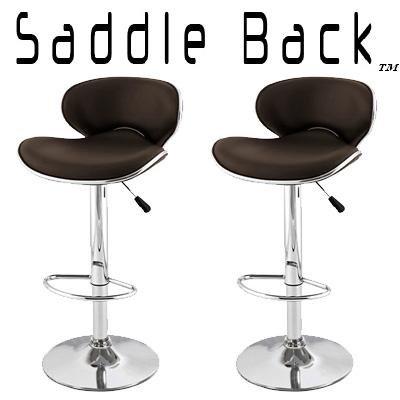 """Saddleback Modern Adjustable """"Leather"""" Bar Stool (Set Of 2) - Brown front-498347"""