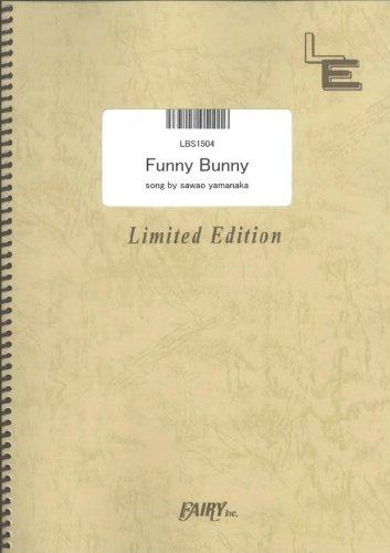 バンドスコア Funny Bunny / the pillows(LBS1504)[オンデマンド] フェアリー
