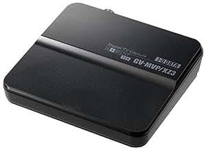I-O DATA 地上・BS・110度CSデジタル対応TVキャプチャーBOX USBモデル GV-MVP/XZ3