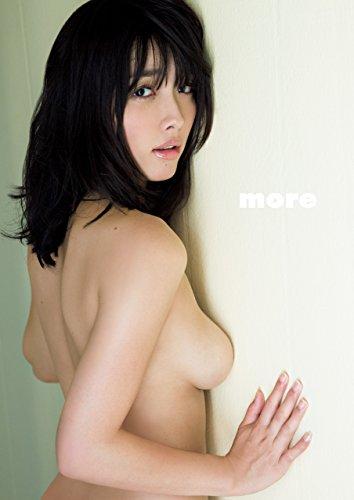 今野杏南 写真集 『 more 』