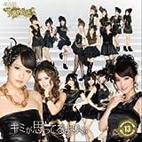 AKB48 キミが思ってるより… 重力シンパシー公演M13(一般発売Ver)