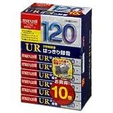 日立マクセル オーディオテープ、ノーマル/タイプ1、録音時間120分、10本パック UR-120L 10P(N)