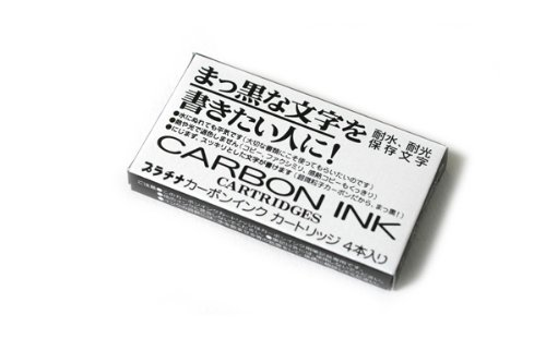 Platinum Carbon Pen Ink Cartridge - Pack of 4 - Black