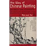 The Way of Chinese Painting