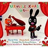 ウクレレ・クリスマス(DVD付)