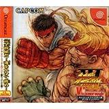 echange, troc Street Fighter III ~ W Impact ~