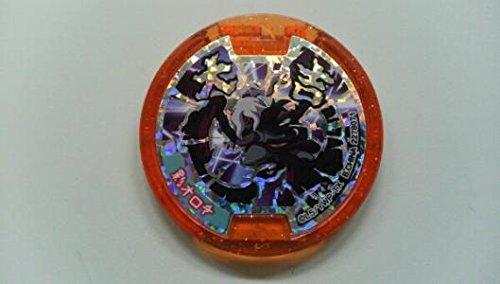 妖怪ウォッチ(妖怪メダル)  その他のメダル ニョロロン族 影オロチ(大吉)