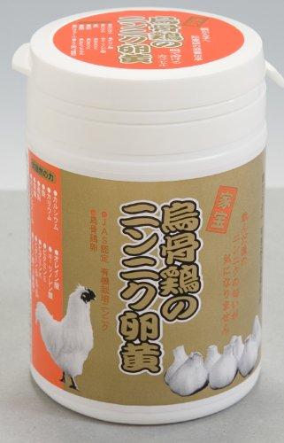 健康クラブ 烏骨鶏のニンニク卵黄(腸溶) ボトル 310粒