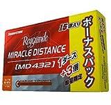 レイグランデ ミラクルディスタンス/Reygrande MIRACLE DISTANCE ボーナスパック15個入り