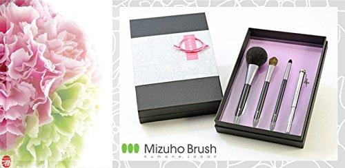 Mg01 Brush Gift Set with 4 Brushes