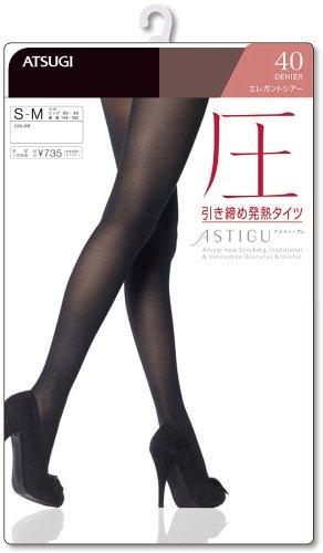 (アツギ)ATSUGI ASTIGU【圧】 引き締め発熱タイツ 40   〈3足組〉 FP7440 271 チョコレート S~M