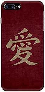 The Racoon Lean Gaara Crest Inverse hard plastic printed back case/cover for Apple Iphone 7 Plus