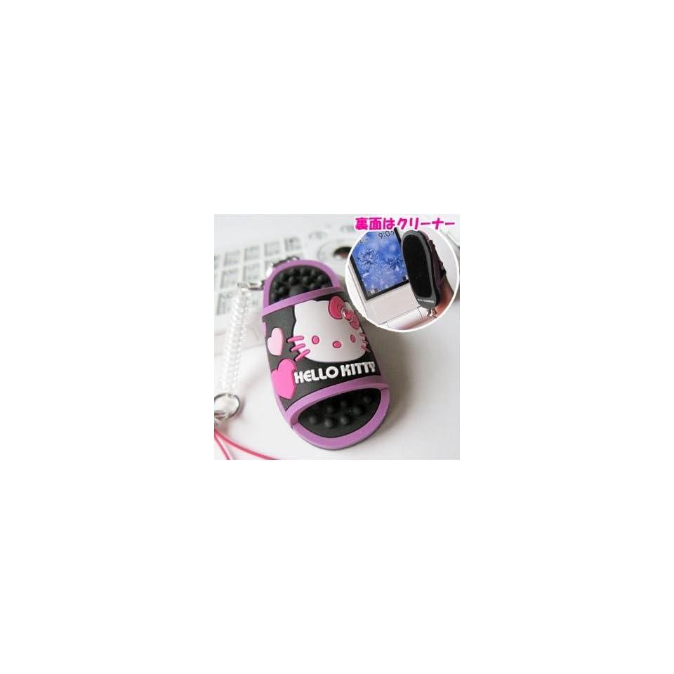 Sanrio Hello Kitty Mini Sandal Puppet Cleaner Cell Phone Charm (Purple)
