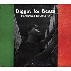 MURO - DIGGIN FOR BEATS - Amazon.com Music