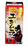 地上 噴出花火 ユキムラ 純国産 三河花火