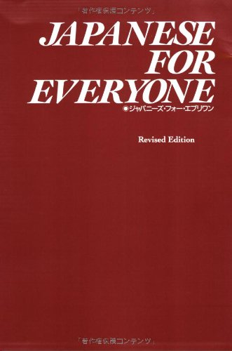 Japanese for Everyone: A Functional Approach to Daily...