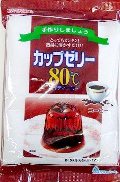 かんてんぱぱ カップゼリー80℃コーヒー 500g