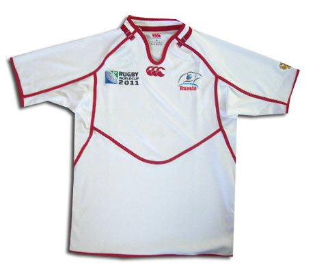 Russia away shirt Pro World Cup 2011 Rugby - size L