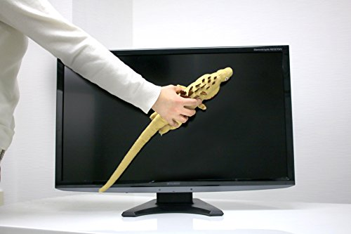 シン・ゴジラ 第2形態 マスコットクリーナー 全長約52cm