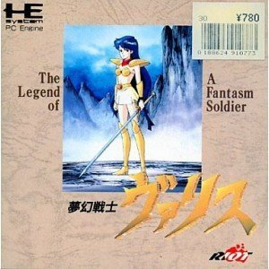 mugen-senshi-valis-the-legend-of-a-fantasm-soldierjapanische-importspiele