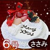 【12/22以降発送可】愛犬用手作りケーキ デリシャスクリスマスケーキ(No.1) 6号ささみベース