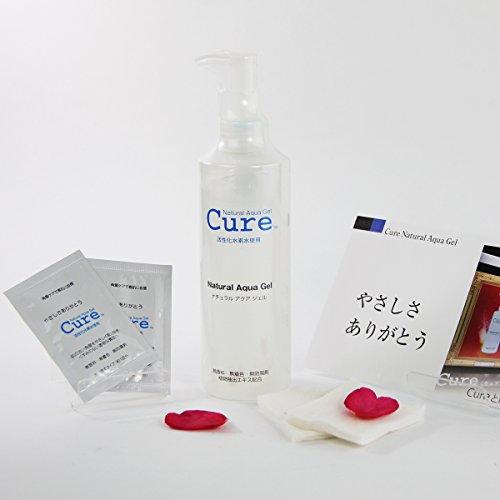 Amazon限定 付属品付ナチュラルアクアジェル Cure 250g お友だちにお裾分けしてCUREの効果をシェアしよう付属品:お試し用CUREx2、無農薬農地で育てた専用ふき取りコットンx2、専用パンフレットx2