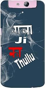 Kasemantra Baba Ji Ka Thullu Case For OPPO N1